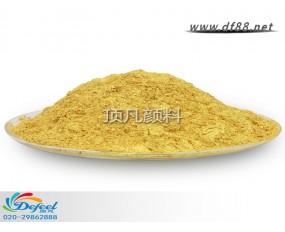 DF7082-钻石金黄