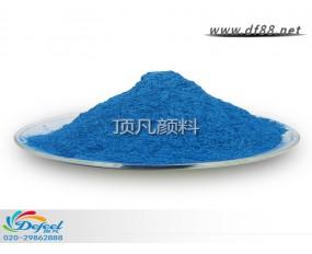 DF6219-双色湖蓝