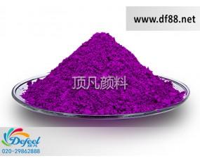 HT9190荧光紫