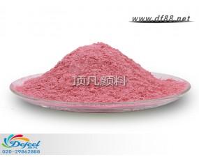 DF4044-粉红