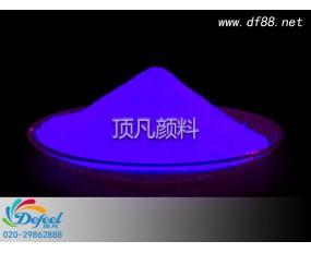 YG12白色紫光夜光粉