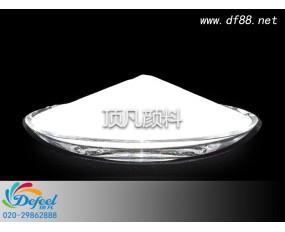 FG25高折射灰色反光粉