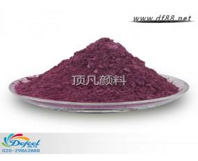 顶凡DF5061 幻彩紫红