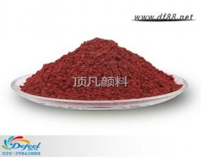 DF4052-铁红