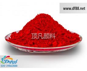 HB9093中国红