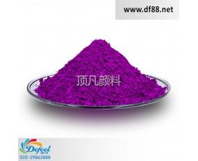 HB9090荧光紫