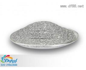 美国奥特铝银粉
