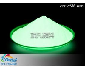9337防水黄绿夜光粉