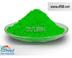 HT9187荧光绿