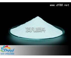 YG10白色白光夜光粉