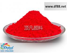 HT9182荧光大红